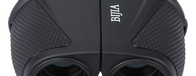 Best Binoculars For Surveillance 2017 | U Spy Gear